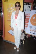 Manisha Koirala at book launch of Dr. Yusuf Merchant_s latest book HAPPYNESSLIFE LESSONS on 5th May 2018 (56)_5af062565946a.JPG