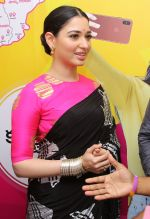 Tamannaah at the launch of B New Mobile Store in Proddatu on 5th May 2018 (37)_5af06a84cb13b.jpg