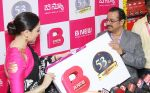 Tamannaah at the launch of B New Mobile Store in Proddatu on 5th May 2018 (39)_5af06a879d5e7.jpg