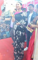 Tamannaah at the launch of B New Mobile Store in Proddatu on 5th May 2018 (55)_5af06a9f6d848.jpg