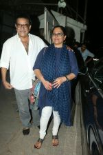 Tanvi Azmi at the Screening of 102 not out at sunny sound in juhu on 5th MAy 2018 (6)_5af00e5a5ab6f.JPG