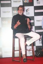 Amitabh Bachchan at the Success press conference of film 102 not out in jw marriott in juhu, mumbai on 1oth May 2018
