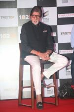 Amitabh Bachchan at the Success press conference of film 102 not out in jw marriott in juhu, mumbai on 1oth May 2018 (5)_5af458440779c.JPG