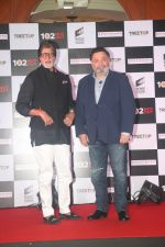 Amitabh Bachchan, Rishi Kapoor at the Success press conference of film 102 not out in jw marriott in juhu, mumbai on 1oth May 2018