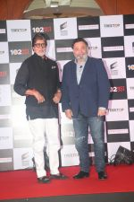 Amitabh Bachchan, Rishi Kapoor at the Success press conference of film 102 not out in jw marriott in juhu, mumbai on 1oth May 2018 (11)_5af4586e467c8.JPG