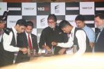 Amitabh Bachchan, Rishi Kapoor at the Success press conference of film 102 not out in jw marriott in juhu, mumbai on 1oth May 2018 (12)_5af4584a0dc2d.JPG