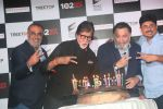 Amitabh Bachchan, Rishi Kapoor, Umesh Shukla at the Success press conference of film 102 not out in jw marriott in juhu, mumbai on 1oth May 2018 (8)_5af4587c20215.JPG