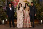Mukesh Ambani, Nita Ambani, Akash Ambani at Sonam Kapoor and Anand Ahuja_s Wedding Reception on 8th May 2018 (281)_5af441a04173d.JPG