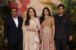 Mukesh Ambani, Nita Ambani, Akash Ambani at Sonam Kapoor and Anand Ahuja_s Wedding Reception on 8th May 2018 (283)_5af441a1dedbc.JPG