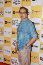 Anant Mahadevan at the Screening of film Hope aur Hum at pvr icon in andheri , mumbai on 10th MAy 2018 (10)_5af5390c6234b.JPG