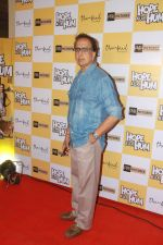 Anant Mahadevan at the Screening of film Hope aur Hum at pvr icon in andheri , mumbai on 10th MAy 2018 (9)_5af53909b3044.JPG