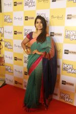 Sonali Kulkarni at the Screening of film Hope aur Hum at pvr icon in andheri , mumbai on 10th MAy 2018