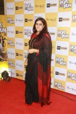 at the Screening of film Hope aur Hum at pvr icon in andheri , mumbai on 10th MAy 2018
