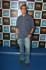 Anant Mahadevan at the Screening of Sony BBC Earth_s film Blue Planet 2 at pvr icon in andheri on 15th May 2018 (6)_5afbea0f009a2.JPG