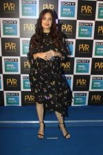 Dia Mirza at the Screening of Sony BBC Earth_s film Blue Planet 2 at pvr icon in andheri on 15th May 2018 (30)_5afbea908378b.JPG