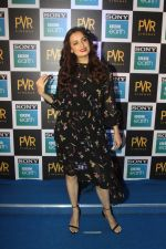 Dia Mirza at the Screening of Sony BBC Earth_s film Blue Planet 2 at pvr icon in andheri on 15th May 2018 (31)_5afbea9361405.JPG