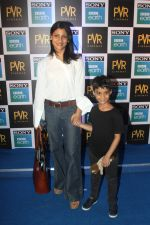 Konkona Sen Sharma at the Screening of Sony BBC Earth_s film Blue Planet 2 at pvr icon in andheri on 15th May 2018 (31)_5afbeaefd44db.JPG