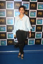 Riddhi Dogra at the Screening of Sony BBC Earth_s film Blue Planet 2 at pvr icon in andheri on 15th May 2018 (48)_5afbeb6305096.JPG