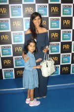 Sonali Kulkarni at the Screening of Sony BBC Earth_s film Blue Planet 2 at pvr icon in andheri on 15th May 2018 (22)_5afbebad8a049.JPG