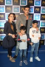 Zayed Khan at the Screening of Sony BBC Earth_s film Blue Planet 2 at pvr icon in andheri on 15th May 2018 (16)_5afbebf81bc22.JPG