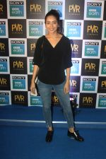 at the Screening of Sony BBC Earth_s film Blue Planet 2 at pvr icon in andheri on 15th May 2018 (48)_5afbea949df92.JPG
