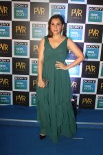 at the Screening of Sony BBC Earth_s film Blue Planet 2 at pvr icon in andheri on 15th May 2018 (71)_5afbeab9c00fe.JPG