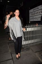 Manyata Dutt spotted at Hakkasan in bandra on 16th May 2018 (25)_5afeb3216b65a.JPG
