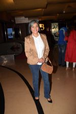 at the Screening of hollywood film book club at pvr juhu on 16th May 2018 (12)_5afeaab2ca7c0.JPG