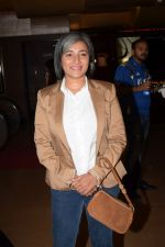 at the Screening of hollywood film book club at pvr juhu on 16th May 2018 (13)_5afeaab5b3da7.JPG