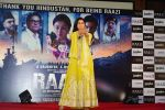 Alia Bhatt at the Success party of film Raazi at Taj Lands End bandra on 16th May 2018 (31)_5afeb33f113d9.JPG