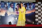 Alia Bhatt at the Success party of film Raazi at Taj Lands End bandra on 16th May 2018 (35)_5afeb3431d591.JPG