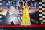 Alia Bhatt at the Success party of film Raazi at Taj Lands End bandra on 16th May 2018 (37)_5afeb34abf158.JPG