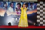 Alia Bhatt at the Success party of film Raazi at Taj Lands End bandra on 16th May 2018 (38)_5afeb34d96ce3.JPG