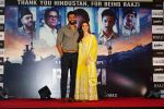 Alia Bhatt, Vicky Kaushal at the Success party of film Raazi at Taj Lands End bandra on 16th May 2018 (35)_5afeb3a25d734.JPG