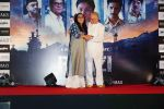 Meghna Gulzar, Gulzar at the Success party of film Raazi at Taj Lands End bandra on 16th May 2018 (26)_5afeb3d24beba.JPG