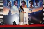 Meghna Gulzar, Gulzar at the Success party of film Raazi at Taj Lands End bandra on 16th May 2018 (28)_5afeb3d53c8c7.JPG