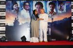 Meghna Gulzar, Gulzar at the Success party of film Raazi at Taj Lands End bandra on 16th May 2018 (30)_5afeb3fea952a.JPG