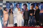 Meghna Gulzar, Gulzar, Karan Johar at the Success party of film Raazi at Taj Lands End bandra on 16th May 2018 (23)_5afeb3e0762ef.JPG