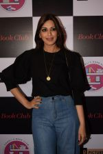 Sonali Bendre at the Screening of hollywood film book club at pvr juhu on 16th May 2018 (10)_5afeac915785a.JPG
