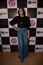 Sonali Bendre at the Screening of hollywood film book club at pvr juhu on 16th May 2018 (9)_5afeac8f7f0d3.JPG