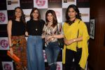 Twinkle Khanna at the Screening of hollywood film book club at pvr juhu on 16th May 2018 (21)_5afeac955a591.JPG