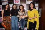 Twinkle Khanna at the Screening of hollywood film book club at pvr juhu on 16th May 2018 (33)_5afeacecc768e.JPG