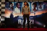 Vicky Kaushal at the Success party of film Raazi at Taj Lands End bandra on 16th May 2018 (33)_5afeb3ada6f36.JPG
