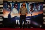 Vicky Kaushal at the Success party of film Raazi at Taj Lands End bandra on 16th May 2018 (34)_5afeb3b062915.JPG