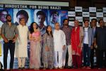 Vicky Kaushal, Meghna Gulzar, Soni Razdan, Rajit Kapur at the Success party of film Raazi at Taj Lands End bandra on 16th May 2018 (20)_5afeb40692307.JPG