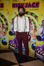 at the Screening of High Jack at pvr juhu in mumbai on 17th May 2018 (29)_5afeb85c64037.jpg
