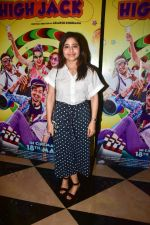 at the Screening of High Jack at pvr juhu in mumbai on 17th May 2018 (33)_5afeb86315079.jpg