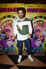 at the Screening of High Jack at pvr juhu in mumbai on 17th May 2018 (37)_5afeb869c322f.jpg