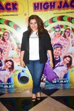 at the Screening of High Jack at pvr juhu in mumbai on 17th May 2018 (38)_5afeb86b910a8.jpg