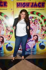 at the Screening of High Jack at pvr juhu in mumbai on 17th May 2018 (39)_5afeb86e35d3a.jpg
